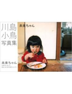 KAWASHIMA KOTORI | MARAI-CHAN