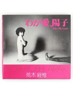 ARAKI | YOKO MY LOVE