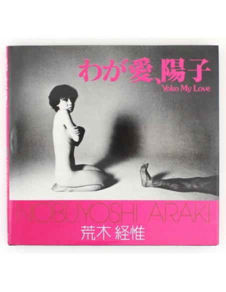 ARAKI   YOKO MY LOVE