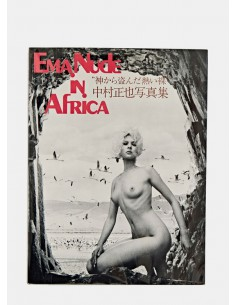 MASAYA NAKAMURA | EMA NUDE IN AFRICA