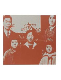 FUJIWARA ATSUSHI   NANGOKUSHO