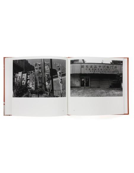 FUJIWARA ATSUSHI | NANGOKUSHO