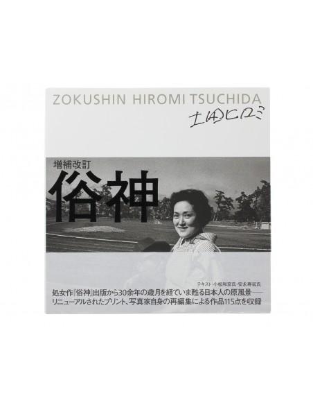 HIROMI TSUCHIDA | ZOKUSHIN
